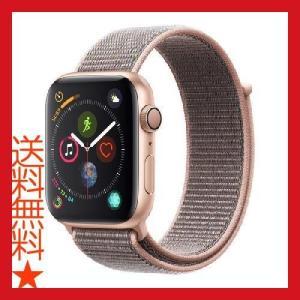 Apple Watch Series 4 (GPSモデル) 44mm ゴールドアルミニウムケースとピ...