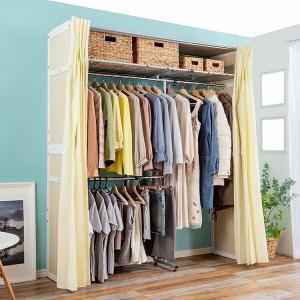 クローゼット 衣装ケース クローゼットハンガー 収納 棚付き 最大 幅200cm 伸縮式 2段 ハンガーラック ダブル カーテン付き 送料無料|world-i