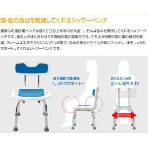 シャワーチェア 入浴介助 介護用 シャワーベン...の詳細画像3