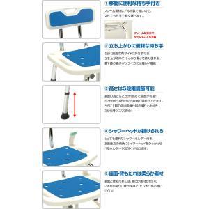 シャワーチェア 入浴介助 介護用 シャワーベン...の詳細画像5