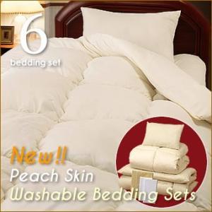 布団6点セット シングル 掛布団 敷布団 枕 抗菌 防臭 暖かい ほこりが出にくい ピーチスキン 合繊の写真