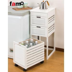 fam+/ファムプラス 木製 キッチンストッカー キッチンワゴン 4段 ブラウン ホワイト world-i