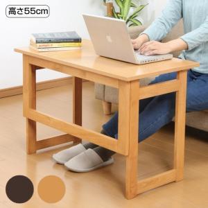 テーブル 折りたたみ 木製 センターテーブル サイドテーブル パソコン用デスク 天然木折りたたみテーブル 高さ55cm|world-i