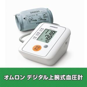 血圧計 オムロン デジタル上腕式血圧計 簡単操作 自動血圧計 家庭用 OMRON デジタル HEM-7111