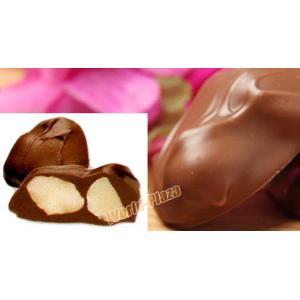 ハワイアンホスト8oz マカダミアナッツチョコレートの詳細画像1