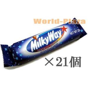 原産国名:オーストラリア  ココアホイップクリーム入りのミルクチョコバー