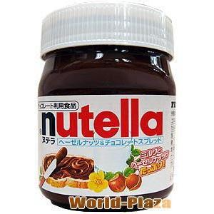 世界屈指のチョコレートメーカー、イタリア・フェレロ社の製品です。ヨーロッパの食卓でおなじみのヌテラは...