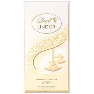 滑らかな超ソフトホワイトチョコをホワイトチョコレートでくるんだ一口サイズです。