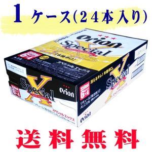 オリオンビール スペシャルエックス 1ケース 350ml缶×...