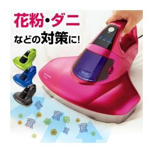 ふとん用UVクリーナー/掃除機(エコモ) ハンディ 吸引/U...