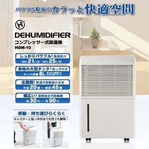 商品サイズ:約W39xH60xD28cm 質量:約16kg  【仕様】  電源:100V 50/60...