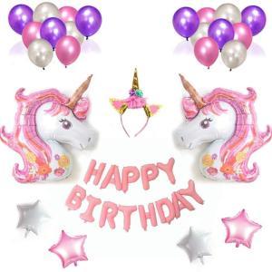 誕生日 バルーン 風船 飾り 飾り付け ユニコーン happybirthday サプライズ 装飾 おしゃれ