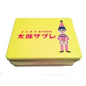 食べたあとも色々使える、可愛いレトロな雰囲気の缶カン。 ハガキ入れや小物入れなど使いやすい形が大人気...