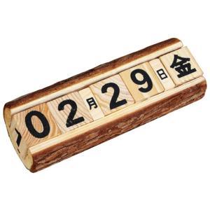 オールウッドの万年卓上カレンダーです。  デスクやお部屋に飾っても違和感なく、  お部屋のインテリア...