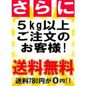 にんにく 国産 トップブランド青森『厳選』にん...の詳細画像3