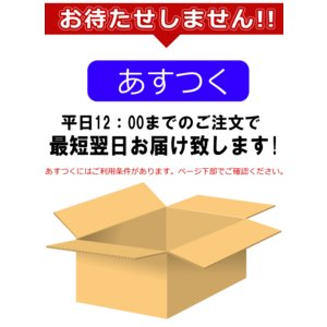 にんにく 国産 トップブランド青森『厳選』にん...の詳細画像5