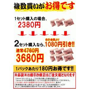 3セット以上送料無料 青森県産 牛レバー 100グラム×3パック(計300グラム)鮮度保証! 牛 レバー レバ刺し・刺身用ではございません|world-wand|05