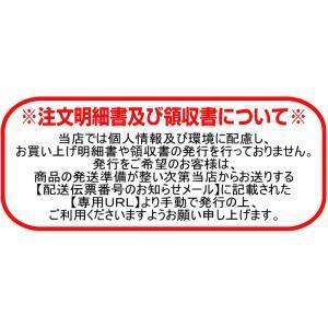 しゃぶしゃぶ用・すき焼き用肉セット 青森県産 奥入瀬ガーリックポーク (ロース300グラム、バラ300グラム)計600グラム world-wand 04
