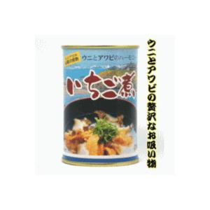 【青森県産】いちご煮 1缶|world-wand