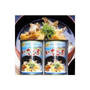 【青森県産】いちご煮 2缶 化粧箱入り|world-wand