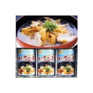 【青森県産】いちご煮 3缶 化粧箱入り|world-wand