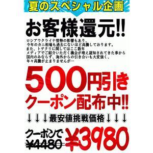 カニ かに 蟹 トゲクリ蟹 青森陸奥湾 浜茹で トゲクリカニ オス 1キロ(4杯~6杯) かにみそが美味|world-wand|03