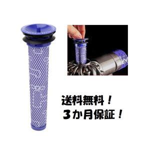 ダイソン互換フィルターです。塵、埃、および他のアレルゲンを捕捉することができます。  高品質で水洗い...