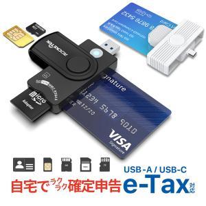 ICカードリーダー 確定申告 e-tax マイナンバーカード対応  マイナポイント ICチップ 住民...