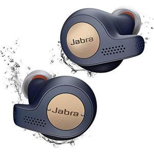 Jabra 完全ワイヤレスイヤホン Elite Active 65t コッパーブルー Alexa対応...