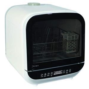 エスケイジャパン Jaime 食器洗い乾燥機 工事不要 SDW-J5L