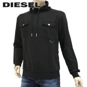 ディーゼル/DIESEL メンズ スウェットシャツ S TENKO SWEAT SHIRT 00SX...
