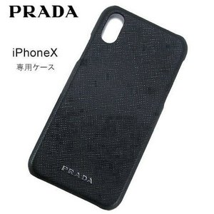 8585acbd2e93 プラダ/PRADA iPhoneX 専用ケース SAFFIANO TRAVEL 2ZH058 2AH.