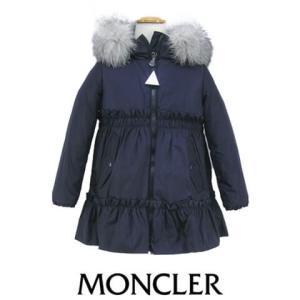 モンクレール/MONCLER KIDS キッズ ダウンコート TOURTERELLE 4991825...