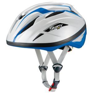 OGKカブト スターリー ホーンブルー ヘルメット【自転車】【ヘルメット・アイウェア】【子供用ヘルメット・サングラス】【OGKカブト】|worldcycle-wh