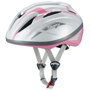 OGKカブト スターリー ホーンピンク ヘルメット【自転車】【ヘルメット・アイウェア】【子供用ヘルメット・サングラス】【OGKカブト】|worldcycle-wh
