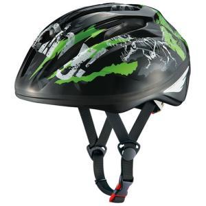 OGKカブト スターリー ティラノブラック ヘルメット【自転車】【ヘルメット・アイウェア】【子供用ヘルメット・サングラス】【OGKカブト】|worldcycle-wh