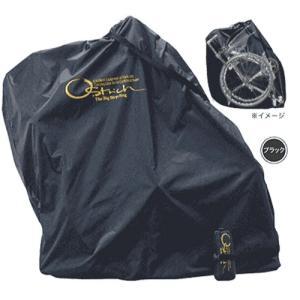 【輪行マニュアルプレゼント】オーストリッチ SL-100 輪行袋 超軽量型【自転車】【バッグ】