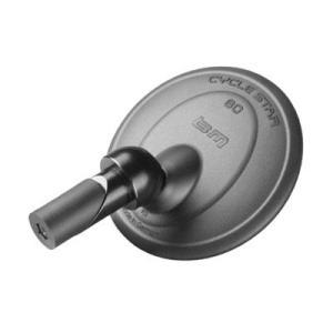 ハンドル用ミラー。 左右バーエンド装着可能です。(内径17.2〜22mm対応)  しっかり固定できて...