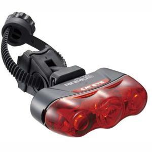 【特急】キャットアイ TL-AU630-R ラピッド オート 自動点灯|worldcycle