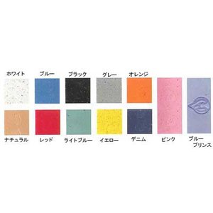 ・カラー:ホワイト、ブルー、ブラック、グレー、オレンジ、ナチュラル、レッド、ライトブルー、イエロー、...