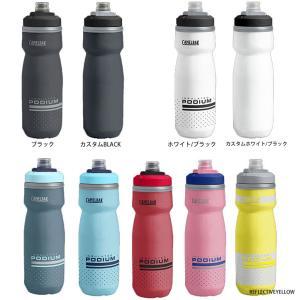 インサレーション機能により通常ボトルの2倍の保冷性、620mlタイプ。 TruTasteTM ポリプ...