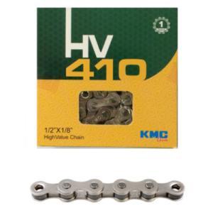 KMC HV410 軽快車用チェーン worldcycle