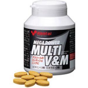 ケンタイ メガパワー マルチビタミン&ミネラル 150粒入|worldcycle