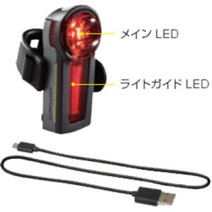 クリプトナイト インサイト XR テールライト USB充電 KRYPTONITE|worldcycle