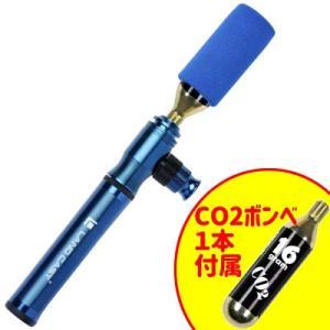 【特急】ランドキャスト マジックポンプ Co2ハイブリッドポンプ ブルー ボンベ付属 仏式・米式対応携帯ポンプ|worldcycle