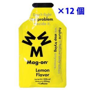 マグオン ジェル レモンフレーバー 41g×12個入り カフェイン含有|worldcycle