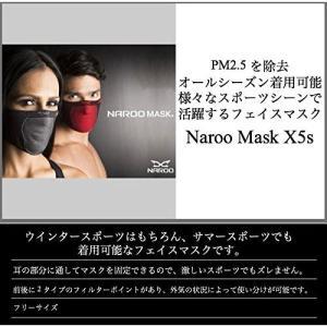 Naroo X5s スリムフィット ブラック フェイスマスク 日焼け予防 UVカット PM2.5 花粉症対策マスク|worldcycle|03