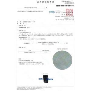 Naroo X5s スリムフィット ブラック フェイスマスク 日焼け予防 UVカット PM2.5 花粉症対策マスク|worldcycle|06