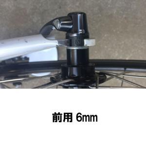 【特急】ナカガワサイクルワークス エンドワッシャー 前用のみ|worldcycle|06