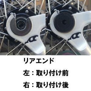 【特急】ナカガワサイクルワークス エンドワッシャー 前用のみ|worldcycle|07
